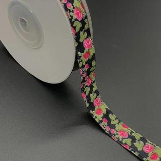Лента с рисунком декоративная для рукоделия Цветочки розочки (15 мм) - 1 метр. Стрічка декоративна
