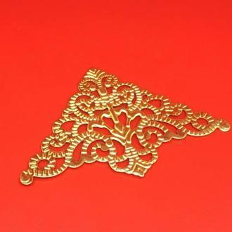 Уголок металлический золото тонкий накладной для шкатулок шильда  55х75 мм