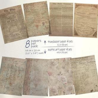 Винтажная бумага для скрапбукинга, кардмейкинга, творчества 8 шт (4 - полупрозрачные, 4 - матовые) 14*20 см #3