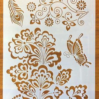 Трафареты многоразовые 36 теснение штамп на стены шаблон УЗОРЫ Цветы для альбомов для скрапбукинга 29*20 см