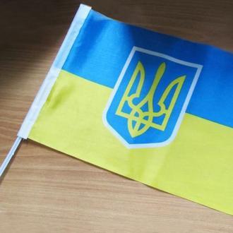 Автомобильный флаг Украины с гербом на флагштоке 30х45 см. Прапор Укаїни жовто-блакитний на паличці