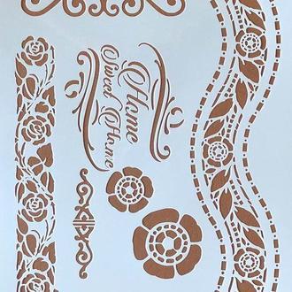 Трафарет многоразовый пластик 65 теснение штамп на стены шаблон Узоры для дома для скрапбукинга 290*200 мм