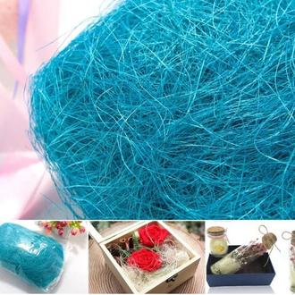 Сизаль натуральная волокна сизаля Синий цвет 10 грамм