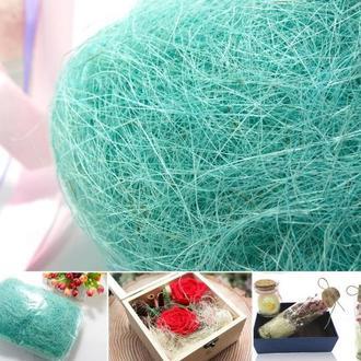 Сизаль натуральная волокна сизаля Мятный цвет 10 грамм
