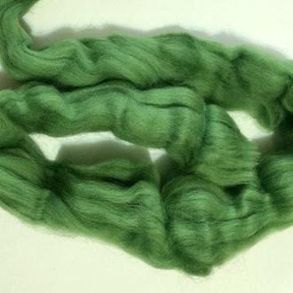 Шерсть для валяния австралийский меринос 23 микрон (100 грамм = 250 см) - травянистый. Фелтинг. Вовна