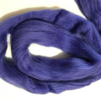 Шерсть для валяния австралийский меринос 23 микрон (100 грамм = 250 см) - ультрамарин синяя. Фелтинг. Вовна