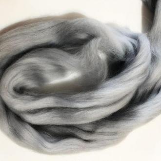 Шерсть для валяния австралийский меринос 23 микрон (100 грамм = 250 см) - серебро серая. Фелтинг. Вовна