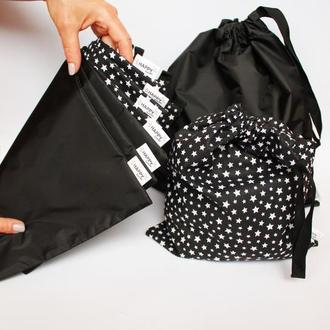 Многоразовые мешочки- звезды, мешочки для овощей и фрукток киев, екомішечки київ, мешочки для одежды