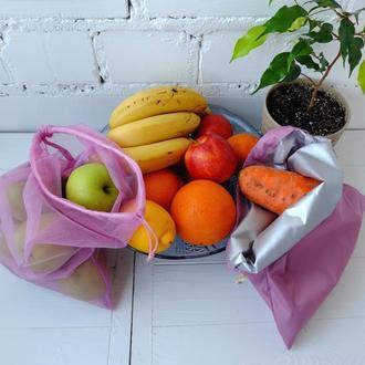 Эко мешочки из сетки/плащевки, эко торбочки, мешки для продуктов, еко мішки