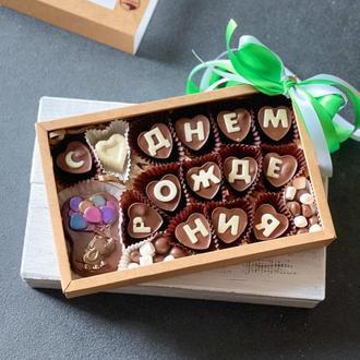 Подарочный набор конфет на день рождения