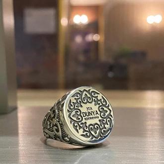 Чистий перстень гладкий із срібла з гравіюванням малюнка ініціал ручної роботи