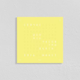 Смарт годинник настінний DAP матовий жовтий