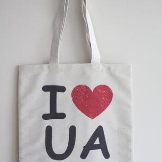 Эко сумка I love UA