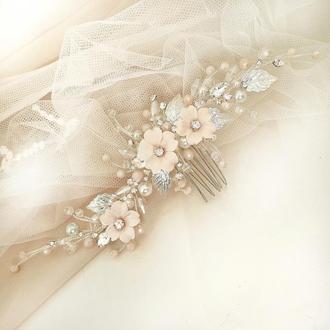 Бежевое украшение для волос, бежевая заколка, пудровая веточка в прическу, гребень свадебный