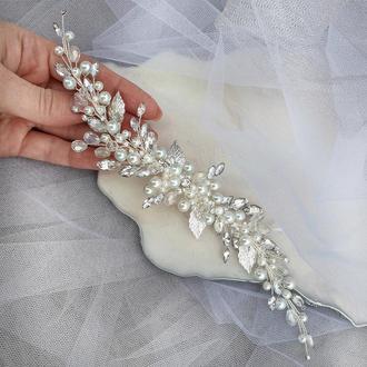 Свадебное украшение для волос, веточка в прическу, украшение в прическу, веточка для волос