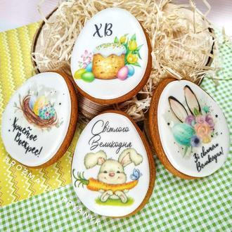 Пасхальные пряничные яйца Писанки