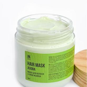 Восстанавливающая маска для волос Jojoba