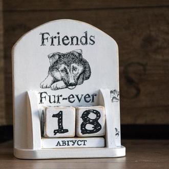 Вечный календарь «Friends fur-ever»