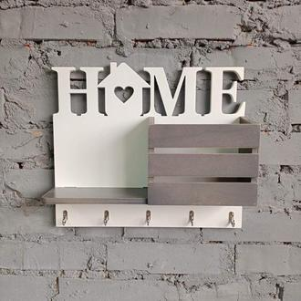 Ключница для дома настенная Home с полочкой и карманом для квитанций