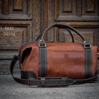 Мужская спортивная сумка. Дорожная кожаная сумка