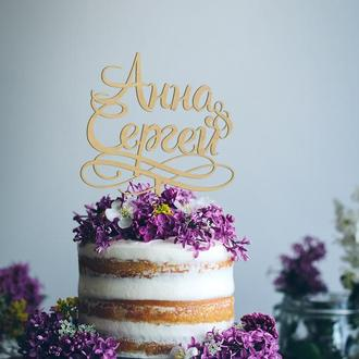 Свадебный топпер для торта «Узор»