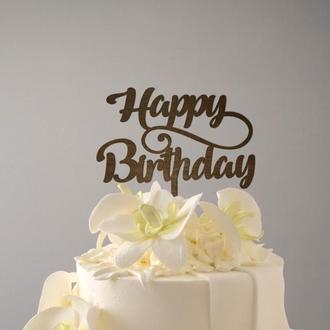 Топпер для торта «Happy Birthday»