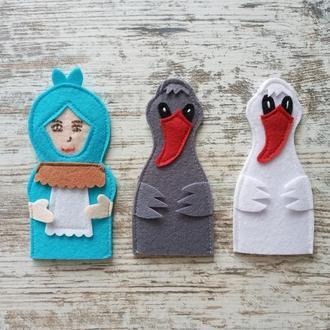Пальчиковые игрушки из фетра Жили у бабуси два веселых гуся