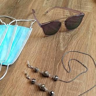Ланцюжок для маски та окулярів