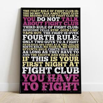 Постер правила бойцовского клуба