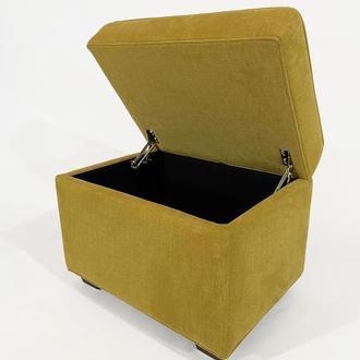 Пуф с ящиком для хранения 45х58 см желтый (горчичный)