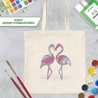 "Шопер-раскраска ""Фламинго"""