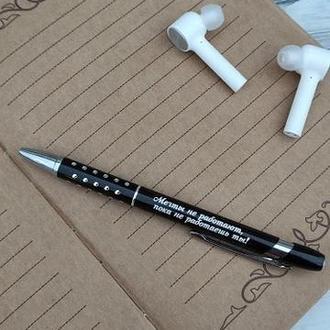 Черная металлическая ручка с гравировкой, ручка с мотивацией, подарочная ручка