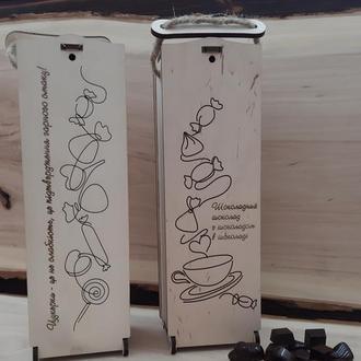 Дерев'яна коробка під цукерки