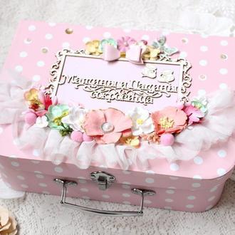 Большой чемоданчик Мамины и Папины сокровища , сокровищница ручной работы в наличии