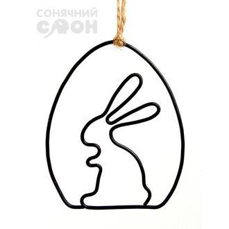 Підвіска Кролик великодній