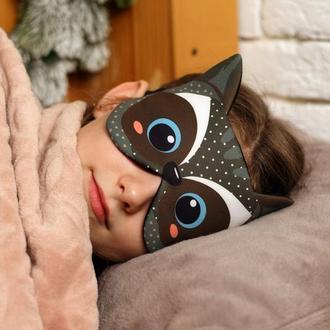 Маска для сну Єнот