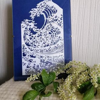 """""""Волна""""  картина, вырезанная из бумаги"""