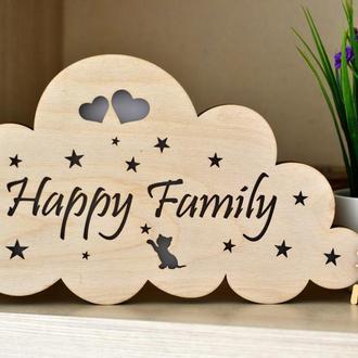 Ночник из дерева - Happy family