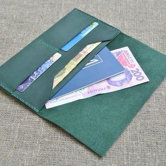 Портмоне для денег, карт и паспорта из натуральной кожи K42-350
