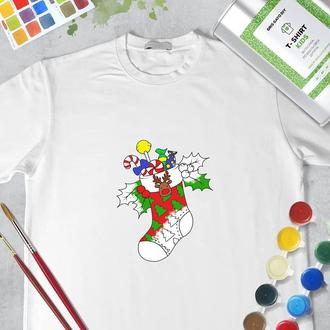 """Набор футболка-раскраска """"Новогодний носок"""""""