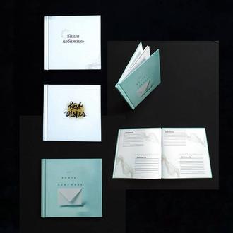 Книга побажань з місцями для фото 20*20