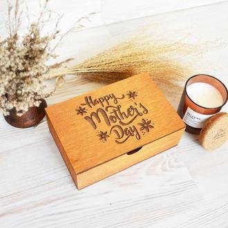 Дерев'яна коричнева коробка подарунок мамі на день Матері Giftbox memorybox