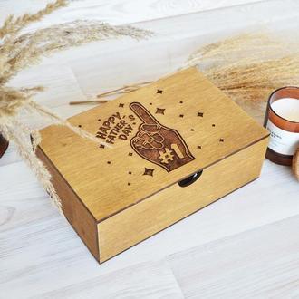 Дерев'яна коричнева коробка подарунок татові на день Батька Giftbox memorybox