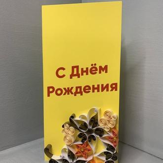 Корпоративный подарок, поздравление для женщины, цветы ванили