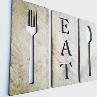 """Панно """"EAT"""""""