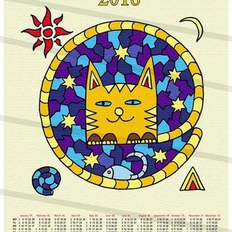 Авторский календарь на 2018 год -  Волшебный кот Плакат, принт А3