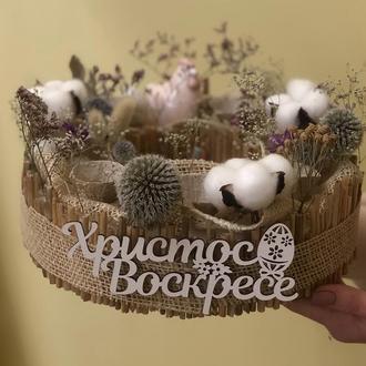Подставка для яиц на Пасху, стильный пасхальный декор с сухоцветами яиц украшение на Пасху