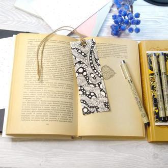 """Закладка для книг """"Безбрежный океан""""."""