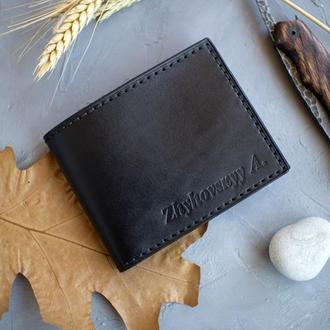 Чёрный кошелёк из натуральной кожи с гравировкой (тиснением) ручной работы