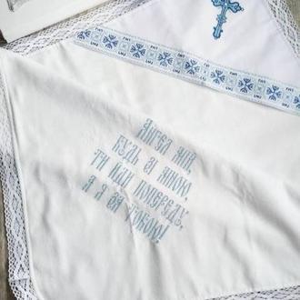 Крыжма для крещения с вышивками в украинском стиле вышиванки